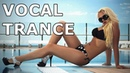 Beautiful Vocal Trance Mix 98