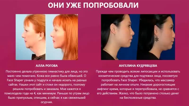 Стань моложе к Новову году! Ссылка под видео.