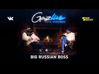 Gazlive | big russian boss