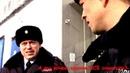 ФСБ ППС и уголовный розыск против блогера