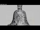 ШОК Артефакту найденному в горной породе 600 млн лет