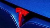 Tesla S superman edition