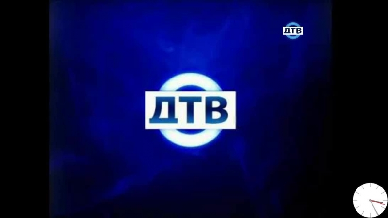 Live: ДТВ (Дарьял)