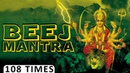 OM AIE HRIM KLIM CHAMUNDAYE VICHCHE ANURADHA PAUDWAL Devi Mantra Powerful Mantra To Succeed
