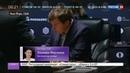 Новости на Россия 24 • Матч за шахматную корону: Карякин вновь не дал Карлсену выиграть белыми