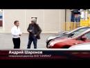 СанРено - программа Trade in