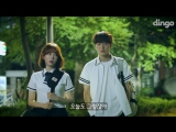 Bora Moments when your guy friend looks attractive Ep.2 @ Dingo Story