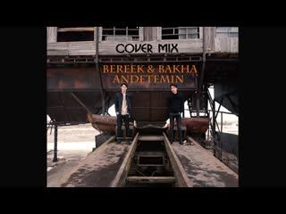 bereek & bakha - әндетемін [cover/mix]