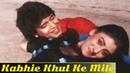 Kabhi Khul Ke Mile Kabhi Milke Khule - Asha Bhosle Kishore Hits   Mera Yaar Mera Dushman