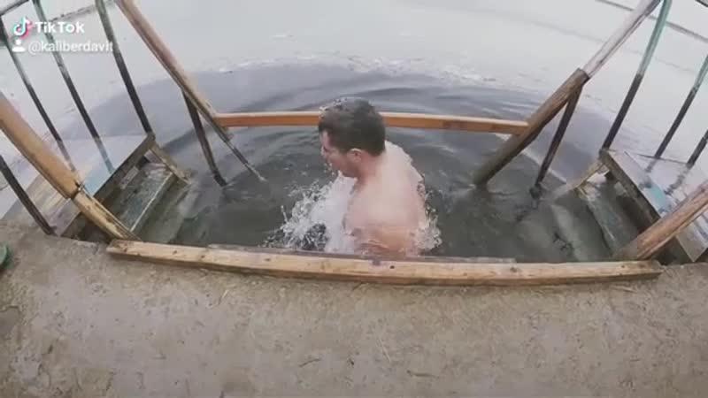Крещение Соленое озеро