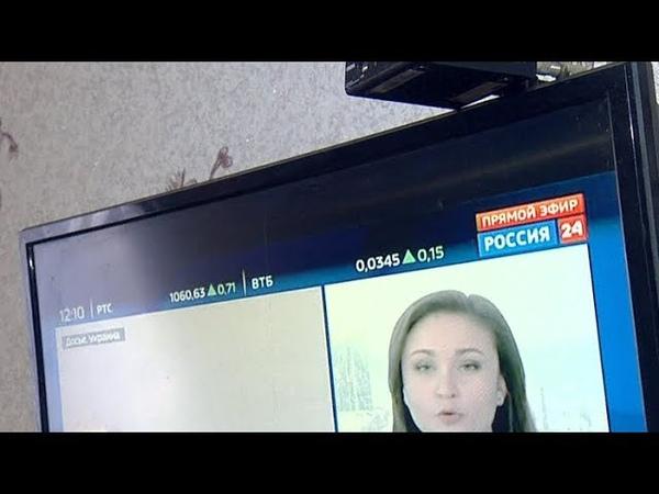 Шаг навстречу цифре запуск второго мультиплекса завершился на всей территории Сочи