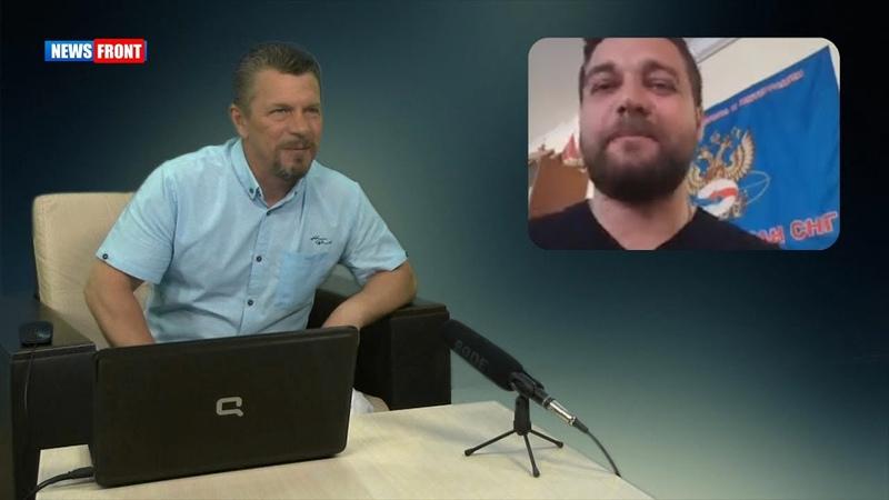 Иван Скориков: Украинские болельщики рвутся на ЧМ-2018