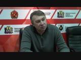СКА-Нефтяник - Родина 16-3 (12.12.2018). Пресс-конференция