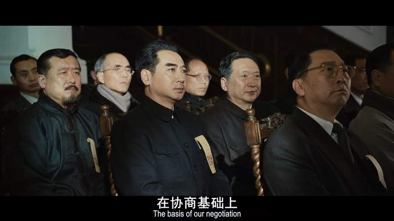 建国大业 The Founding of A Republic 2009 720p BluRay