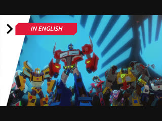 Transformers: Cyberverse — Chapter 1 Episode 18 «Eruption» 1080p Full HD