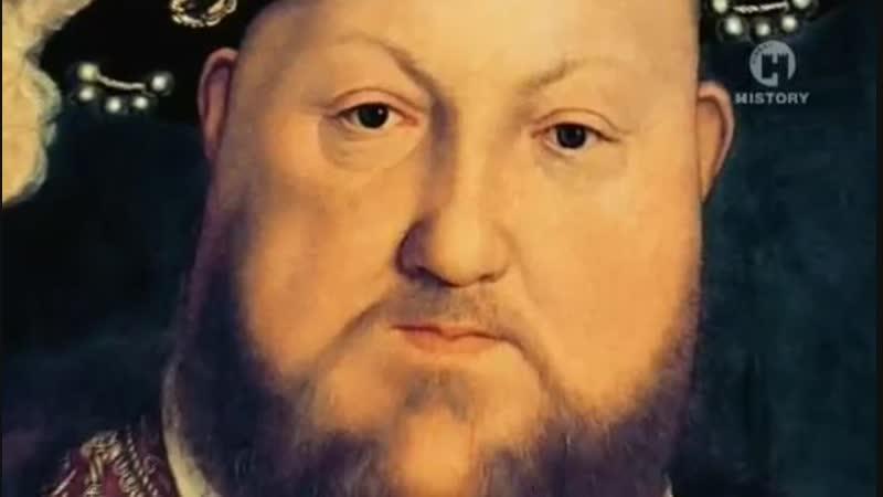 Тело Генриха VIII