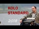 Kolo standard - Vlada Veselinović /Nova kola 2018/