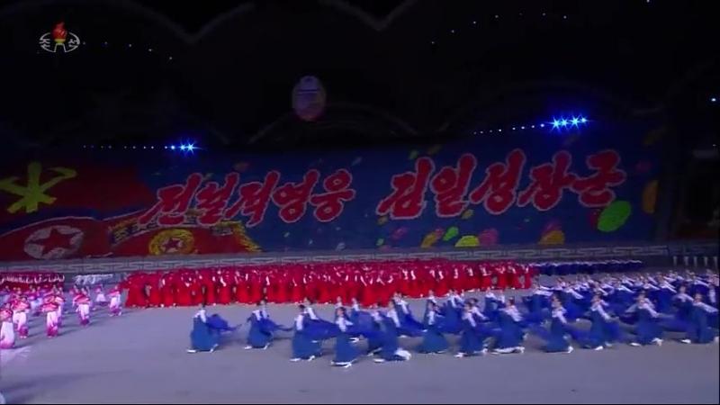 조선민주주의인민공화국창건 70돐경축 대집단체조와 예술공연 《빛나는 조국》 성대히 진행 우리 당과 국가, 군대의 최고령도자 김정은동지께서 공연을 관람하시였다