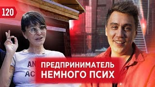 Ирина Хакамада. Стройка дома окончена. Путь от бомжа до миллионера