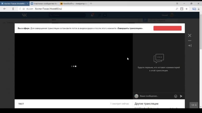 Live: Хостел Псков (Hostel60.ru)