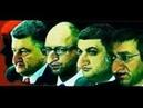 ОПГ которое НАГНУЛО даже чеченцев воров и нацистов всю Украину Они замочили Скрябина и лидеров