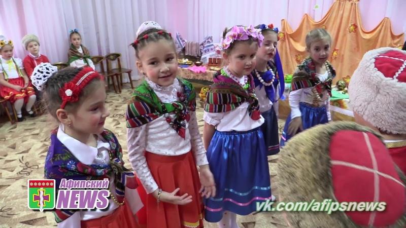 Кубанская ярмарка в Афипском ДС №25. Видео: Абдрахманов Игорь