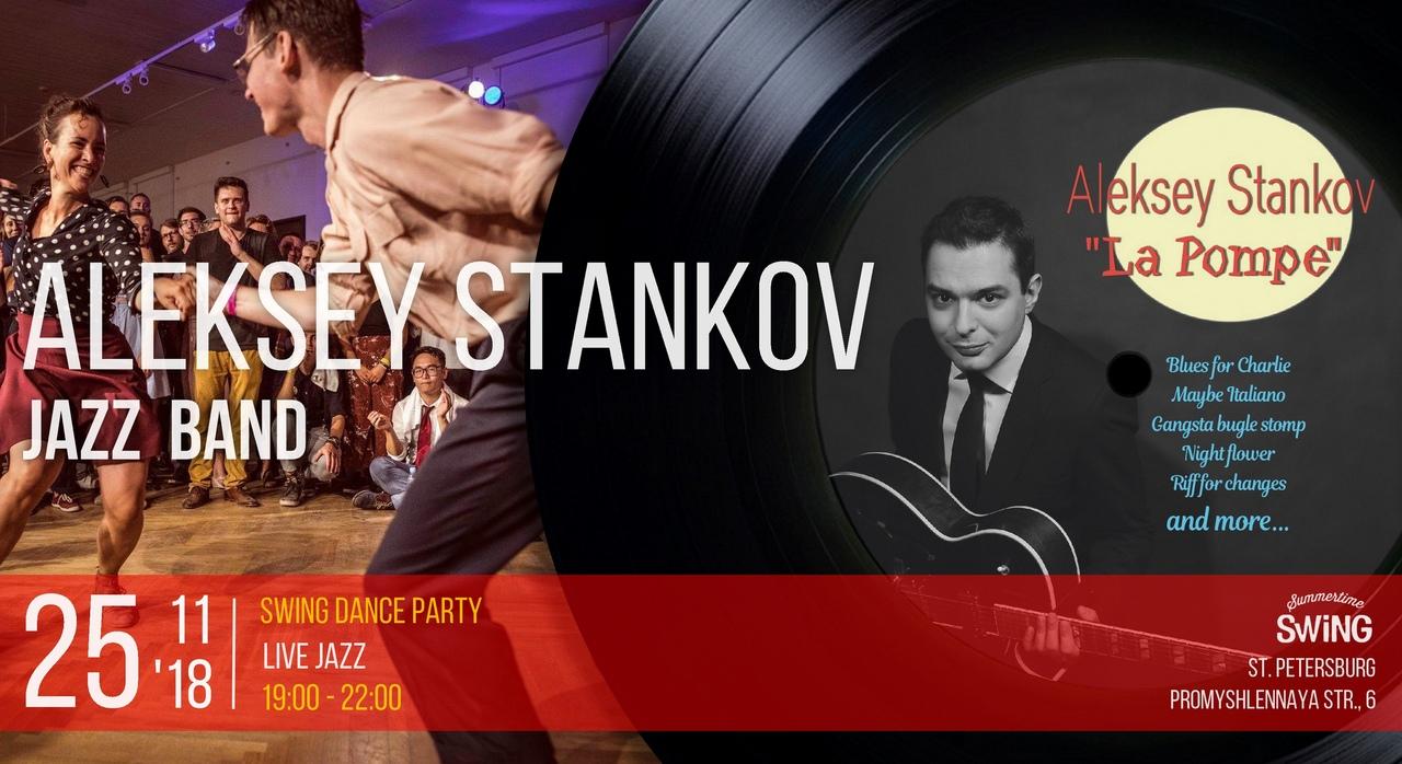 25.11 Джаз-бэнд Алексея Станкова в клубе Summertime Swing!