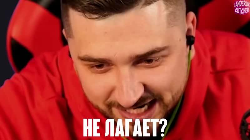 А ЩАС НЕ ЛАГАЕТ HARD PLAYХАРД ПЛЕЙ ФРИЗЫ, ЛАГАЕТ.
