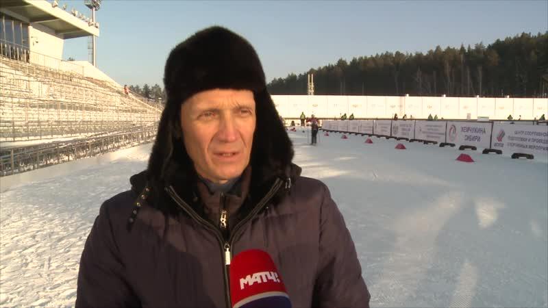 Владимир Драчев: «В сборной России – сплоченная и дружная команда»