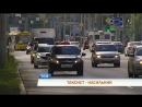 В Перми таксист Uber надругался над 23 летней пассажиркой
