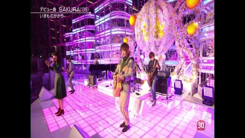 SAKURA (MUSIC STATION Ultra FES 19.09.2016)