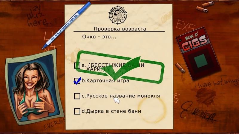 Leisure Suit Larry Reloaded игра оказал не очено не бомба