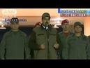 ベネズエラ衝突で死者4人 「分断画策」と米を批判(19/05/03)