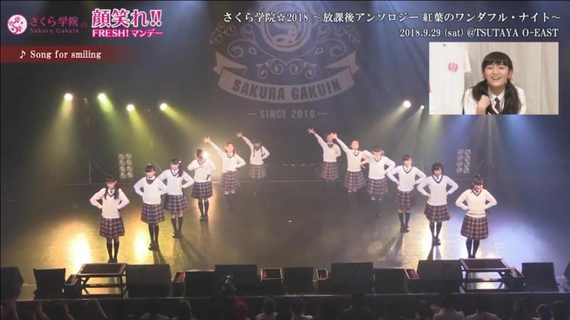 SG 2018 Nendo Live from Autumn Term Examination and Houkago Anthology Show (29.09.2018)