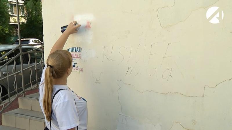 В Астрахани уничтожили более 6000 рекламных надписей о наркотиках