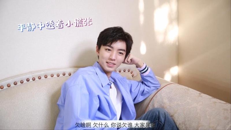 【TFBOYS 王俊凱】王俊凱在線透露粉絲福利進度 希望大家化身智囊團給他一20123