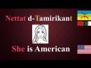 Learn the Berber language 4 - Lmed tutlayt Tamaziɣt - Tamsiredt kkoẓ (4)