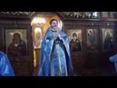 14 10 18 Покров Пресвятой Богородицы Проповедь иерея Димитрия Попова