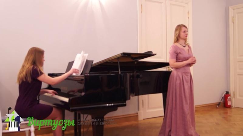 Кириллова Мария - ария княгини из оперы Русалка (А.Даргомыжский)