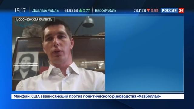 Новости на Россия 24 • Комары заставили жителей Воронежской области забаррикадироваться в домах