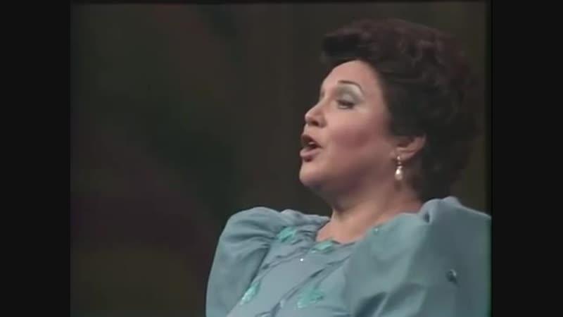 Met Centennial 1983 - Marilyn Horne - Mon coeur souvre à ta voix