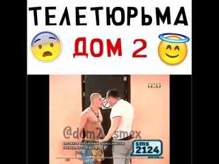dom2_smex___Bo1QNOMFXRW___.mp4