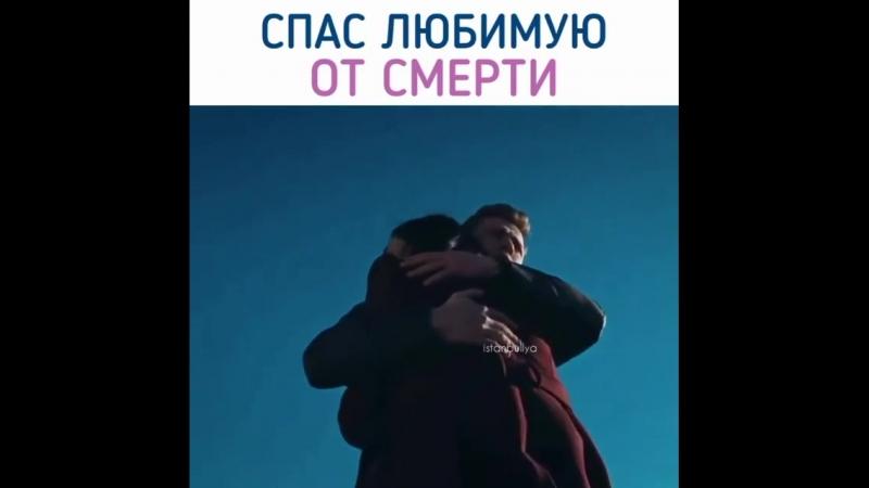 Обещание - Soz\Söz - YavBah - ЯвБах \ Yavuz ve Bahar \ Явуз и Бахар