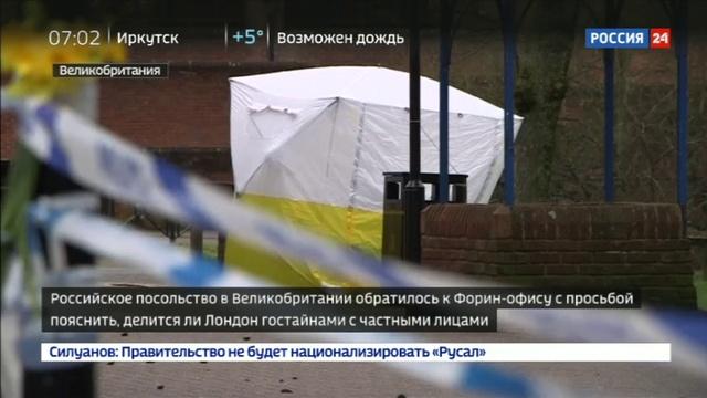 Новости на Россия 24 Посольство РФ в Лондоне задает Форин офису неудобные вопросы