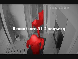 Запись с камеры 2 подъезда