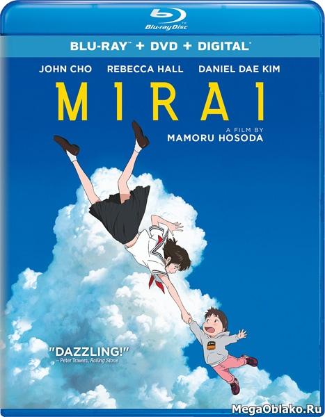 Мирай из будущего / Mirai no Mirai (2018/BDRip/HDRip)