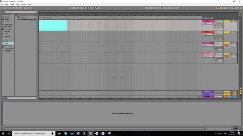 ПОЧЕМУ НЕ РАБОТАЮТ ГОРЯЧИЕ КЛАВИШИ В FL Studio, Ableton