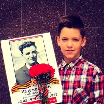 Kirill Prus