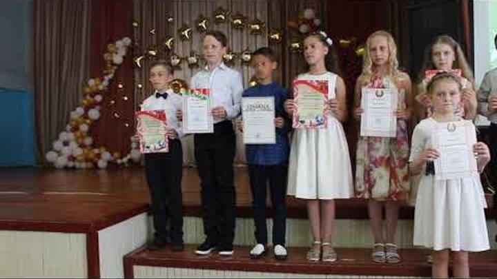 ГУО Базовая школа № 10 г. Новополоцка. Выпускной в 4-х классах