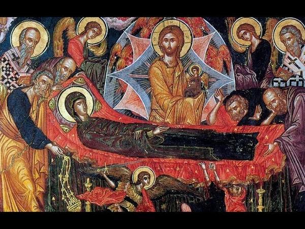 Слово в канун праздника Успения Пресвятой Богородицы
